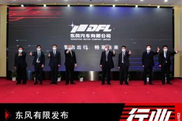 LOGO焕新春风有限发布倍受信任企业文化/VI2.0版