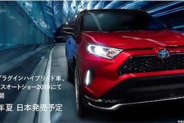 RAV4Prime价格发布日本当地约32万起售