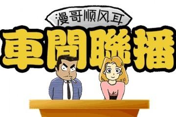 重庆车展进行时16.98万起长城炮越野皮卡山城上市