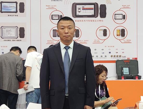 金奔腾王玉玮创新汽车检测解决方案打通车主与服务商芥蒂