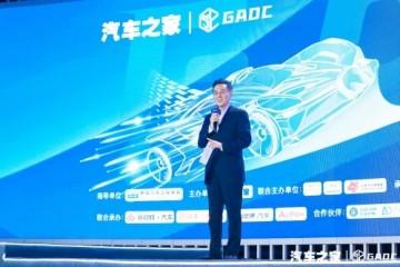 关注Z世代梦想车,2021汽车之家汽车创意设计大赛正式启动!