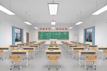 佛山照明一体化校园照明解决方案打造校园健康光环境